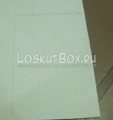 Сделайте прямоугольный шаблон из картона