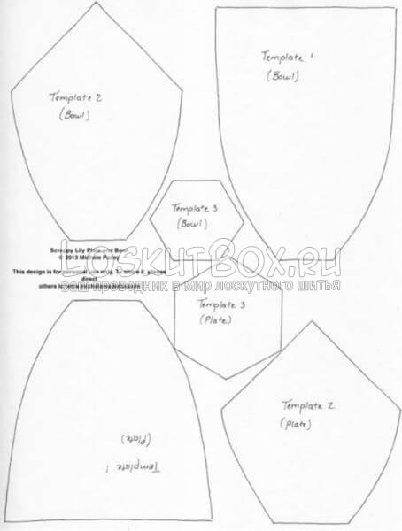 чаша из лоскутов (18)
