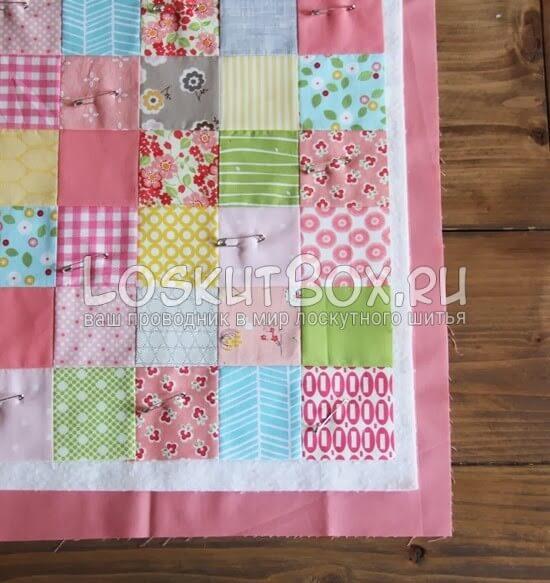 Сметайте все слои лоскутного одеяла