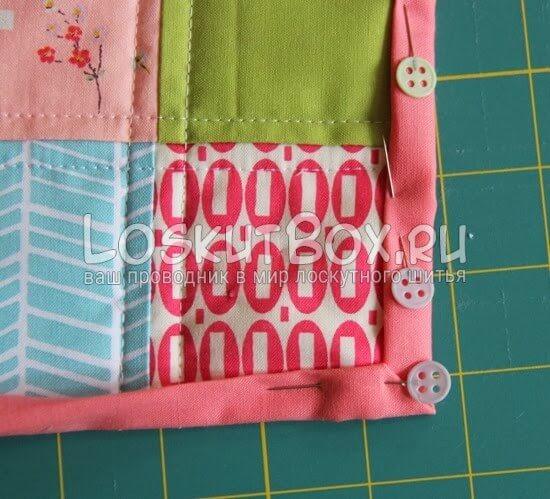 Сколите булавками лоскутное одеяло