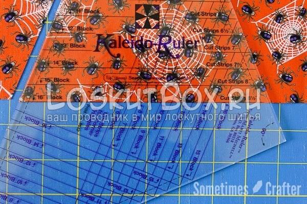 ЛОскутное одеяло Калейдоскоп (3)