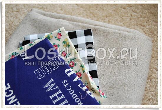 Образцы материала для сумки