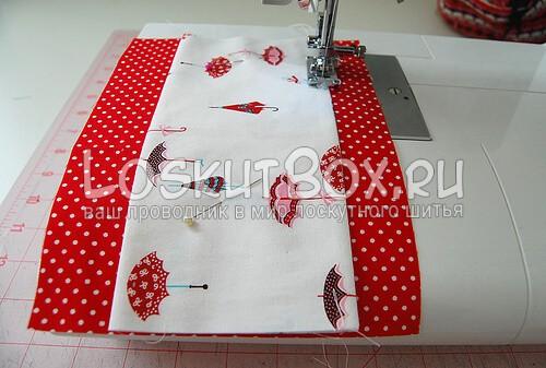 Пришивание нижних частей кармана к подложке