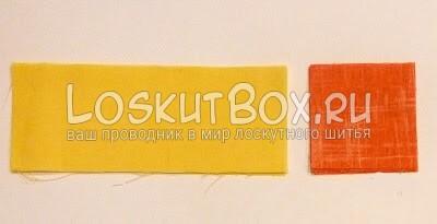 Однотонный прямоугольный блок и квадрат В