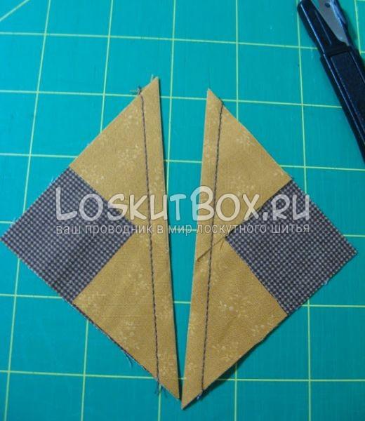 Сложные треугольники