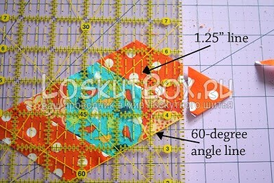 Обрезание углов лоскутного шестиугольника