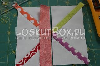 Сшивание вертикальных полос