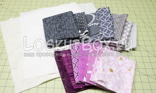Раскладка ткани