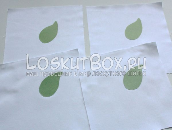 Аппликация листов. Одеяло йо-йо