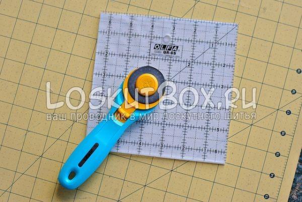 Материалы для выкраивания квадратов для одеяла