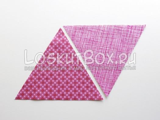 Секция 1. Подготовка. Подушка из треугольников