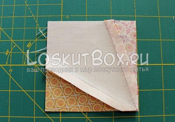 Срежем лишнюю ткань