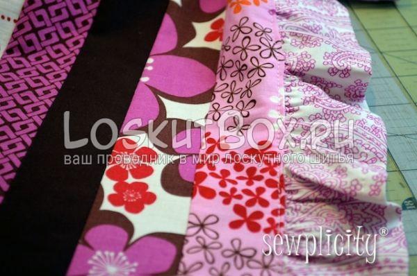 Отделочная строчка по краю полотна юбки