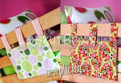 Прикроватная сумка для книг в стиле пэчворк