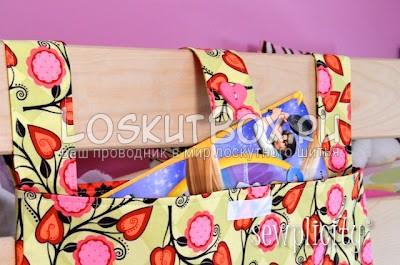 Лоскутное шитье сумки для книг