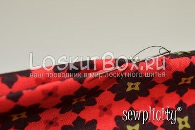 Зашивание отверстия в подкладке