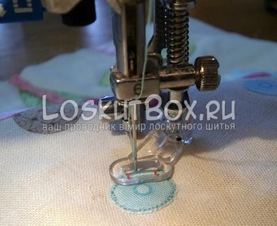 • Лапка для вышивания или штопки
