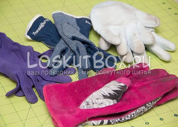 Перчатки для художественной стёжки