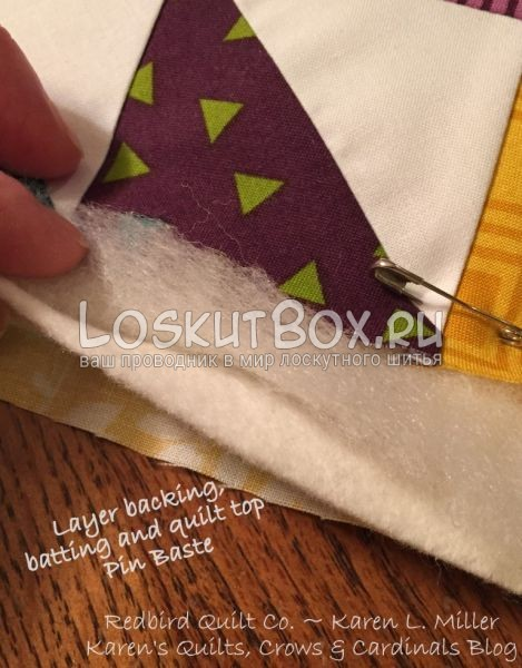 сшивание слоев панно