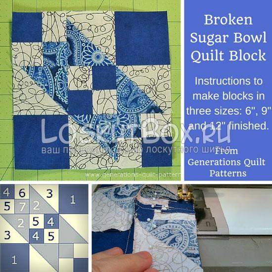 лоскутный блок инструкция