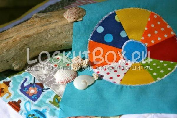 аппликация из ткани мяч ракушка дерево