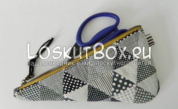 Чехол для швейных ножниц из лоскутов