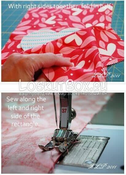 сшиваем флажок