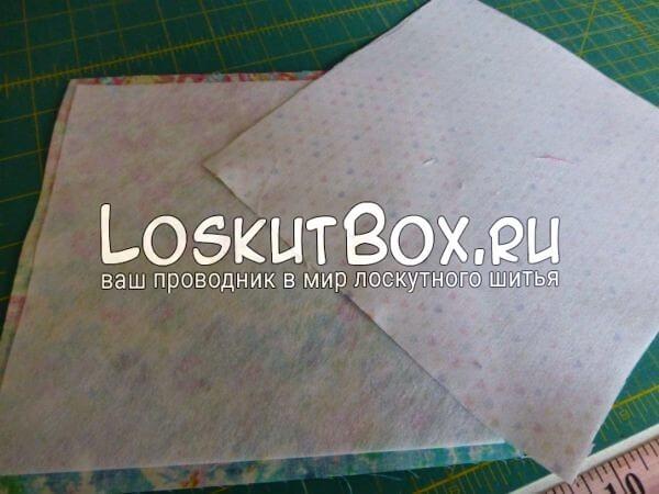 Подготовка тканей к шитью