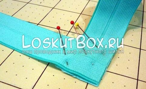 сшиваем резинку