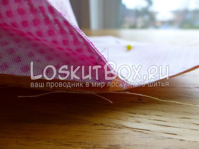 Прикрепляем подкладку и мешочек друг к другу
