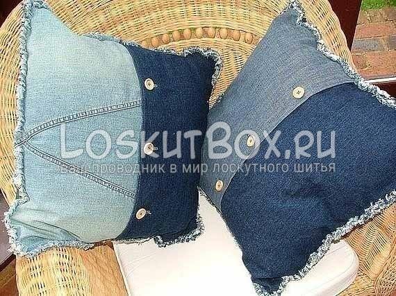 Подушки пэчворк из джинсы