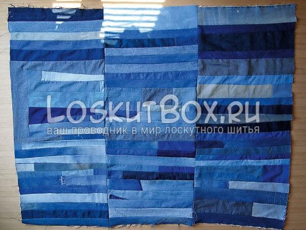 Denim-patchwork-quilt-tutorial-step7