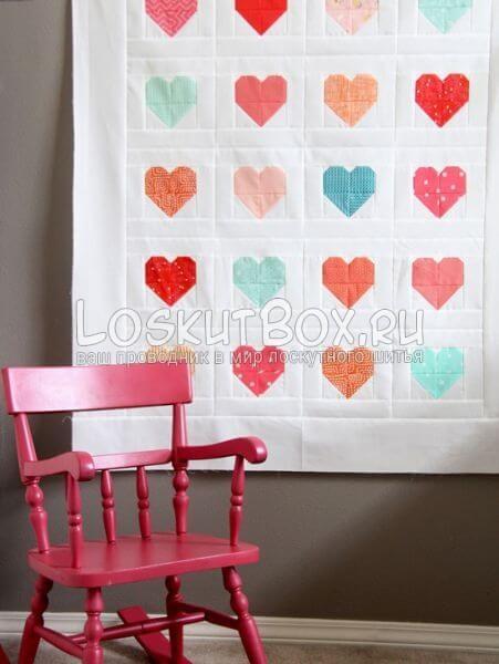 Лоскутное одеяло с сердцами готово