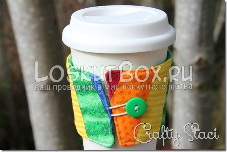 rainbow-coffee-sleeve-crafty-staci-1_thumb