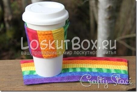 rainbow-mug-mat-and-coffee-sleeve-crafty-staci_thumb (1)