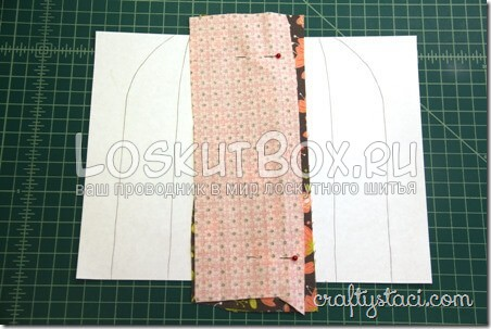 setting-piece-two-for-umbrella-hot-pad_thumb