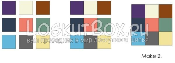 Shema_patchwork_block