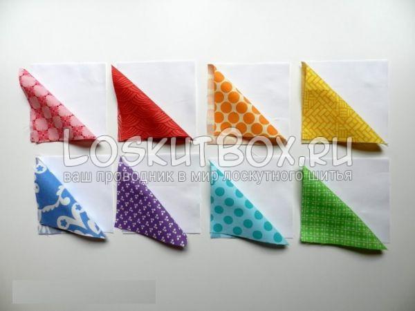 Цветные и белые квадраты