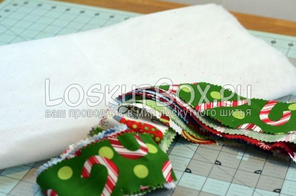 подготовка материалов для пошива сервировочной дорожки