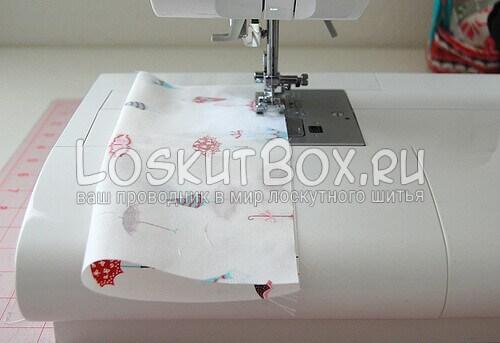 Пришивание ткани для кармана