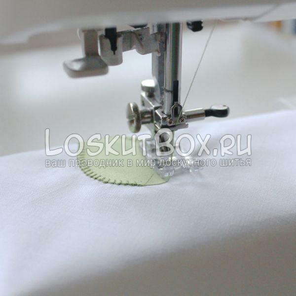 Обшивание аппликации. Одеяло йо-йо
