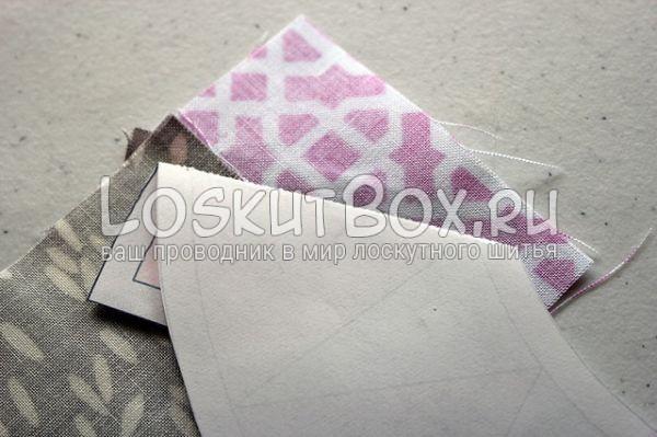 Отогните шаблон вдоль линии шва 2 пэчворк шитье по бумаге