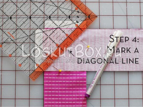 Отмечаете диагональ полученного квадрата