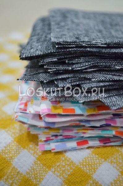 квадраты из ткани