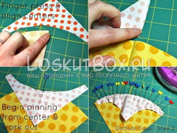 Кусочки ткани на столе