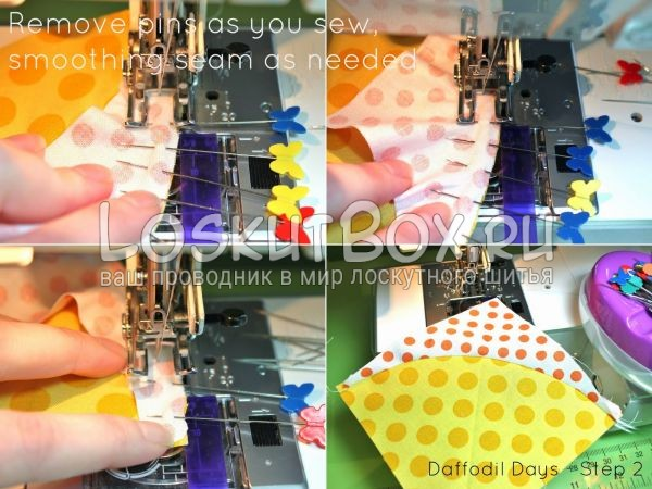 Детали сшиваются машинкой