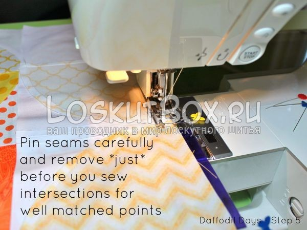 Куски ткани скрепляются машинной строчкой