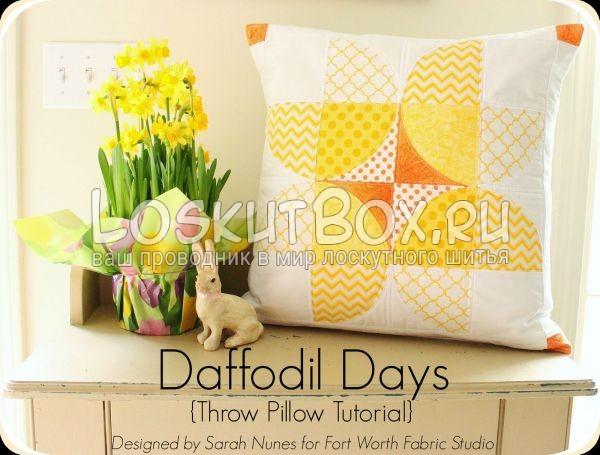 Подушка и горшок с цветами на тумбочке