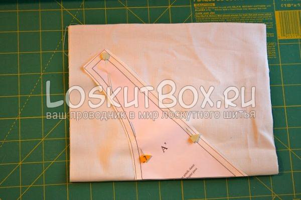 приколите шаблон к ткани и вырежьте деталь