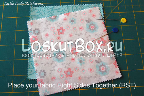 Материал для бегунка - квадраты из ткани